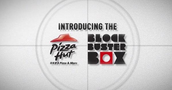 Commandez chez Pizza Hut et transformez la boîte à pizza en vidéoprojecteur